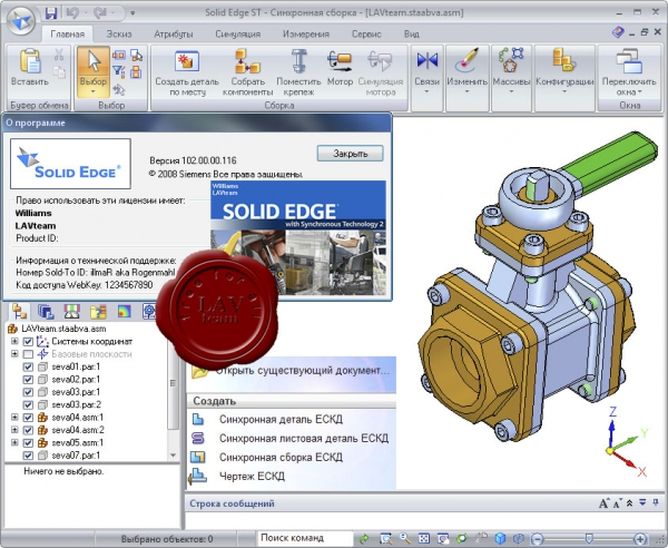 Siemens PLM Software Solid Edge ST2 v102.00.00.116 russian