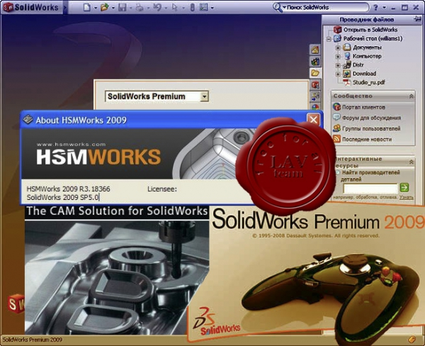 HSMWorks 2009 vR3.18366 for Dassault Systemes SolidWorks 2009