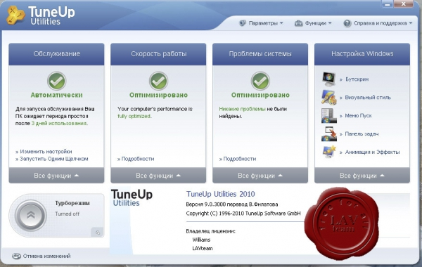 TuneUp Utilities 2010 v9.0.3000.136