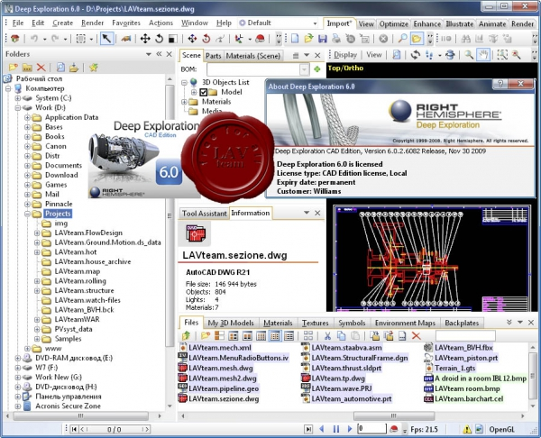 Right Hemisphere Deep Exploration CAD Edition v6.0.2.6082