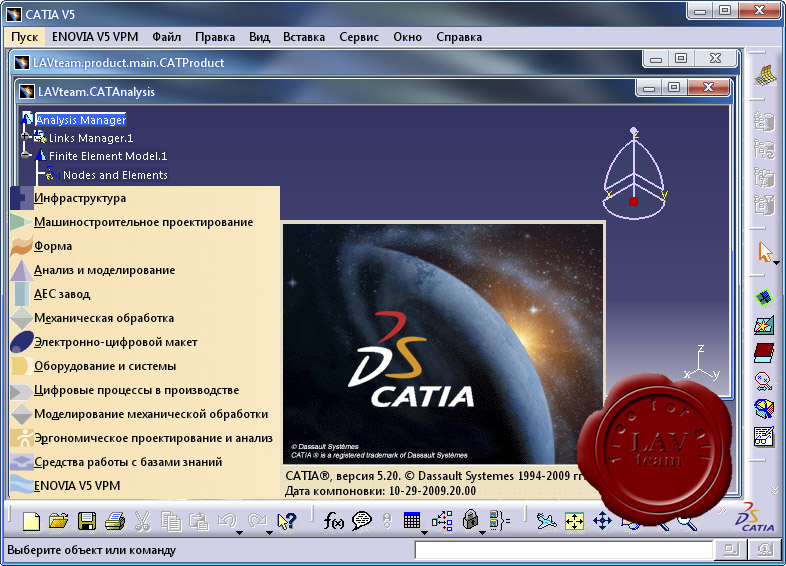 Catia Crack v6-5r21 Latest Version 2019