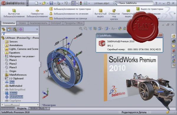 sp2.1 for Dassault Systemes SolidWorks v2010 x64