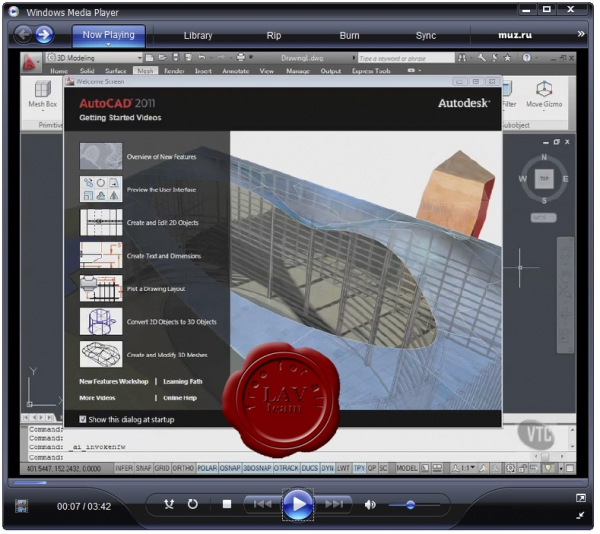 VTC QuickStart AutoCAD 2011 video tutorials