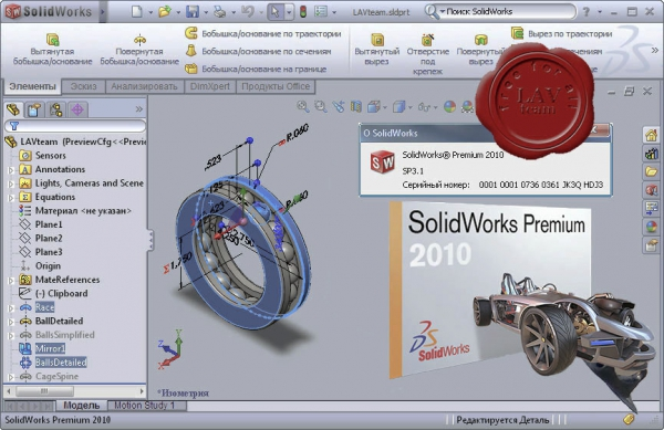 sp3.1 for Dassault Systemes SolidWorks v2010
