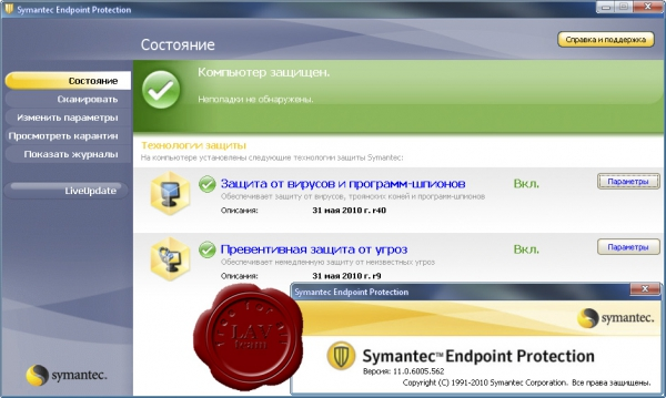 Symantec Endpoint Protection 2010 v11.0.6005.562