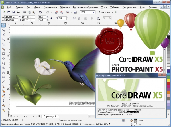 CorelDRAW Graphics Suite X5 v15.0.0.488