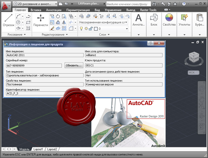AutoCAD 64 bit Download Free - OceanofEXE