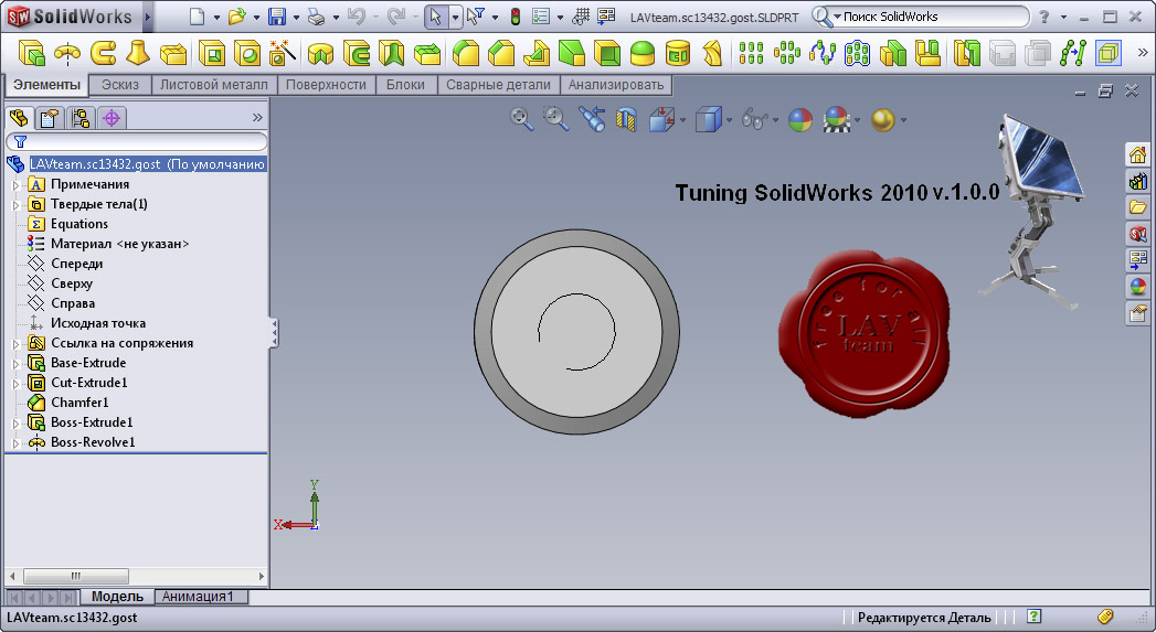 Solidworks 2010 X64 - strongwindshift