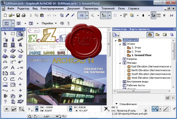 Graphisoft Archicad v14.0 build 3269