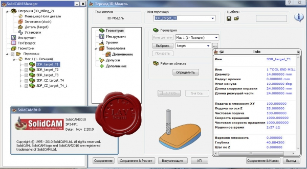 SolidCAM 2010 SP3 HP1