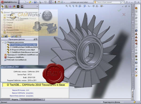 Geometric Technologies CAMWorks 2010 SP2.3 for SolidWorks 2010-2011