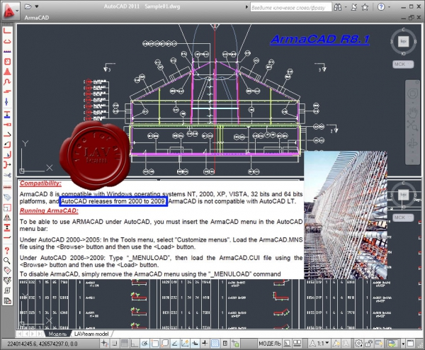 ArmaCAD v8.1 for Autodesk AutoCAD 2000-2009