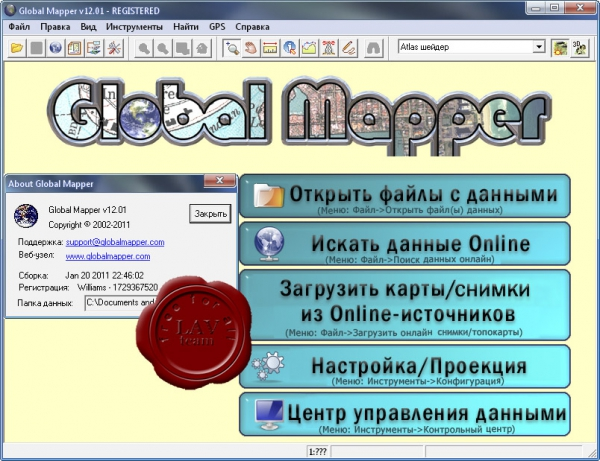 Global Mapper v12.01