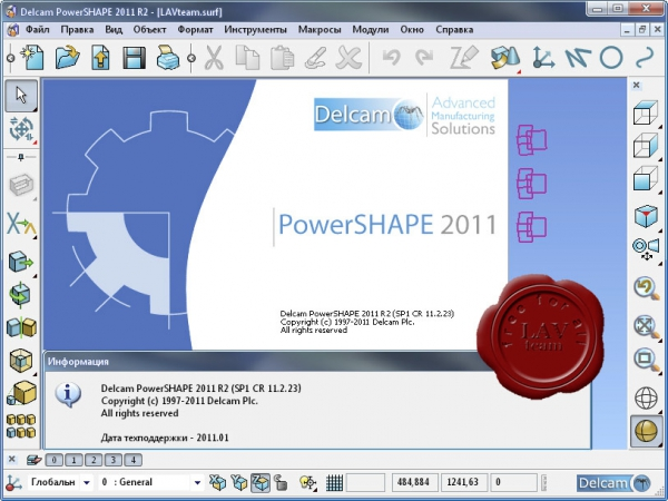 Update R2 SP1 CR 11.2.23 for Delcam PowerSHAPE 2011