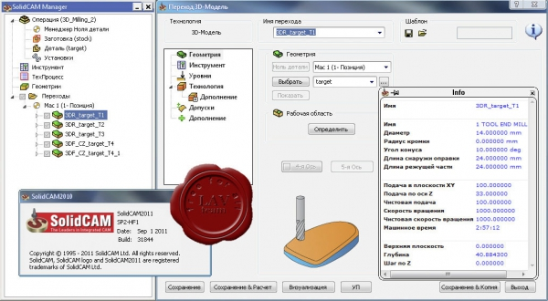 SolidCAM 2011 SP2 HF1 build 31844