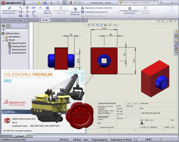Dassault Systemes SolidWorks v2012 sp0.0 x64