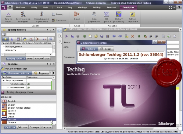 Schlumberger Techlog 2011.1.2 revision 85044