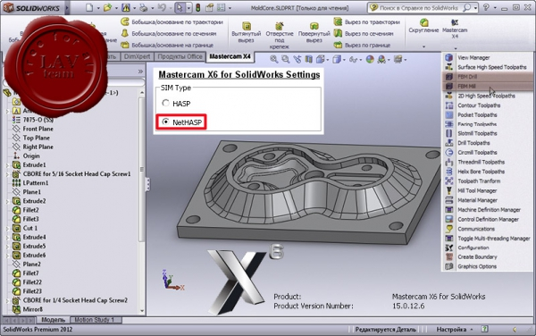 CNC MasterCAM X6 for SolidWorks build 15.0.12.6