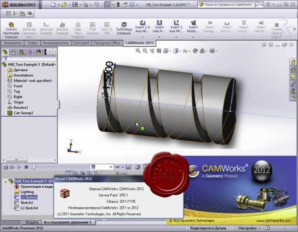 Geometric Technologies CAMWorks 2012 SP0.1