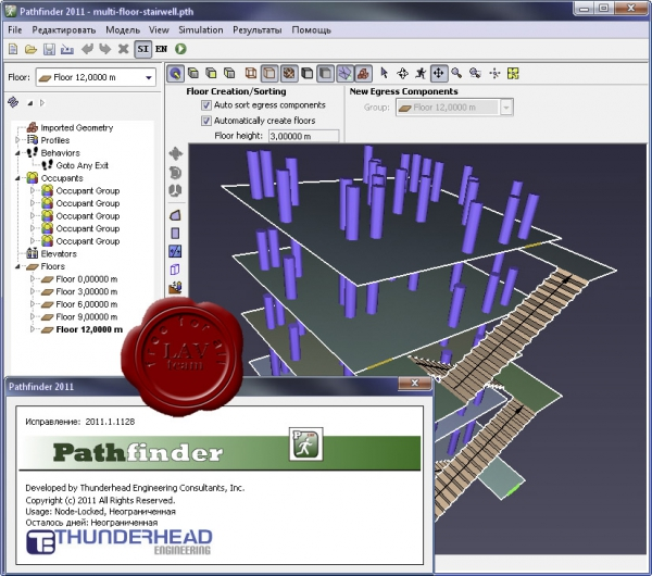 Thunderhead Engineering Pathfinder v2011.1.1128