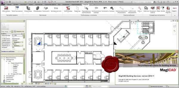 Progman Oy MagiCAD 2010.11 for Autodesk Revit MEP 2011