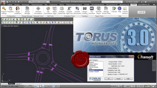 Transoft Solutions Torus v3.0.0.130