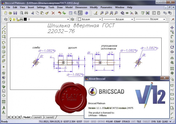 Bricsys Bricscad Platinum v12.1.15.34733.24975 english