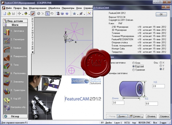 Delcam FeatureCAM 2012 v18.0.1.84