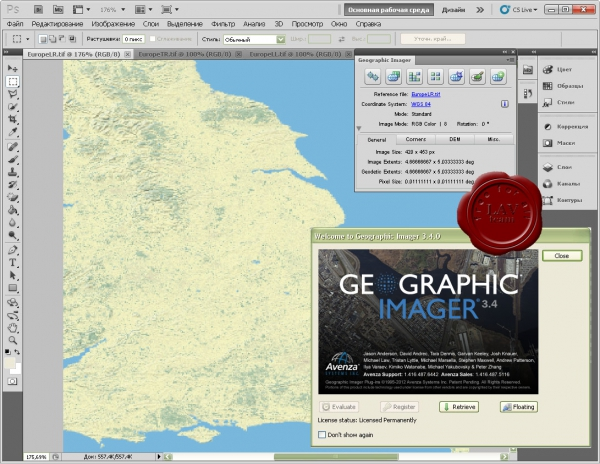 Avenza Geographic Imager v3.4
