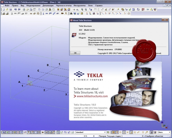 Environments for Tekla v18