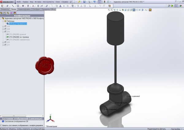 Dassault SolidWorks 2012 Routing Library