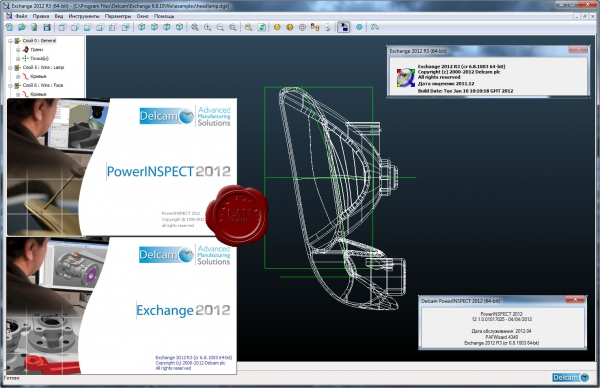Delcam PowerINSPECT 2012 v12.1.0