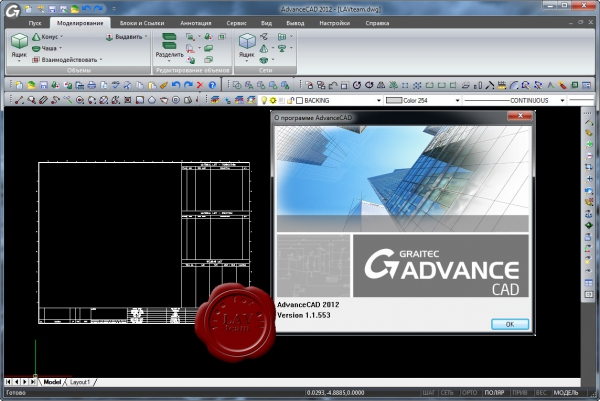 Graitec Advance Suite 2012 SP1