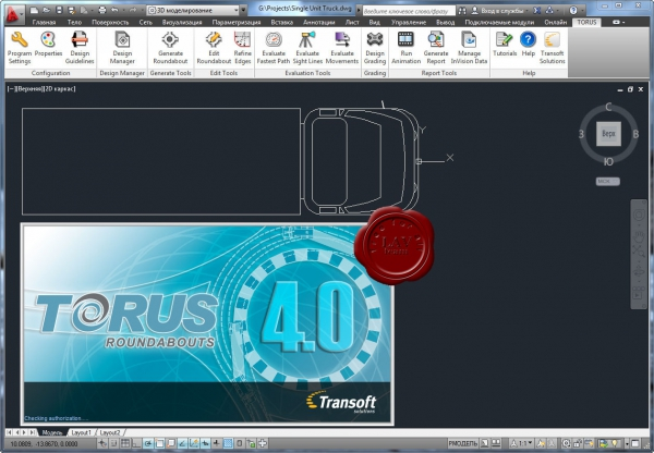 Transoft Solutions Torus v4.0.0.200