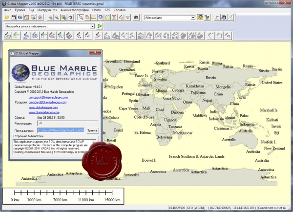 Global Mapper v14.0.1 build 092912