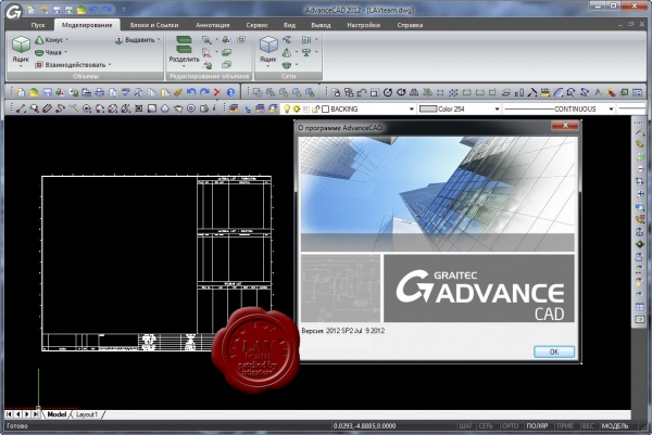 SP2 for Graitec Advance Suite 2012