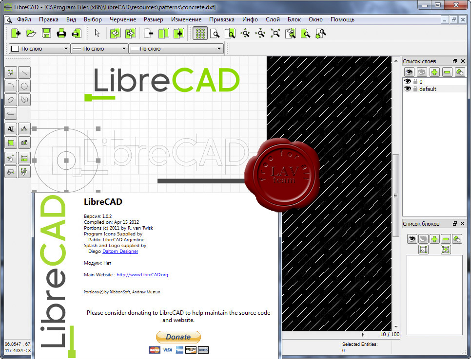 Librecad Software