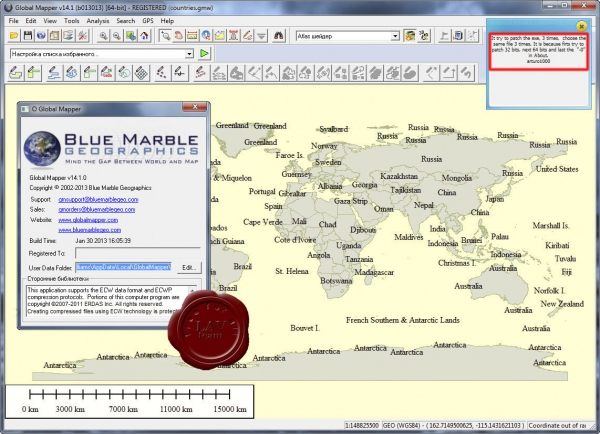 Global Mapper v14.1.0 build 013013
