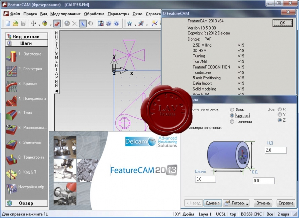 Delcam FeatureCAM 2013 R2 SP1 v19.5.0.30