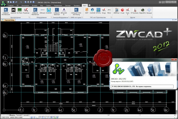 ZwSoft ZWCAD+ 2012 SP2 build 2013.03.31 rus
