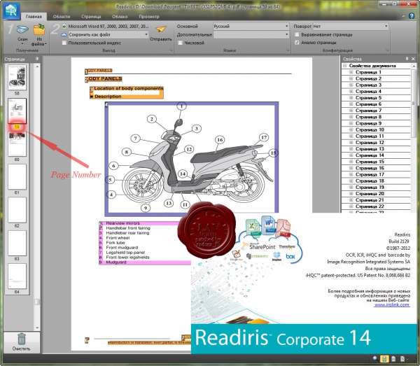 IRIS Readiris Corporate v14 build 2129
