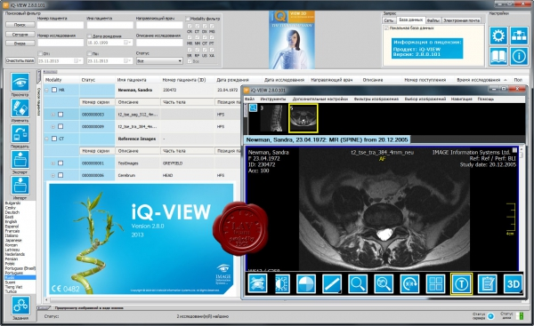 IMAGE Information Systems iQ-VIEW 3D v2.8.0.101