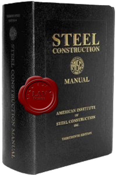 AISC Steel Construction Manual (13th edition)
