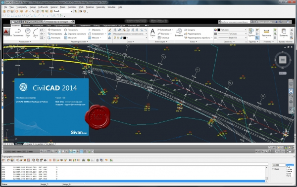 Sivan Design CivilCAD v2014.1.0.0