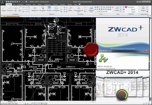 ZwSoft ZWCAD+ 2014 SP1 build 2013.10.25.17150