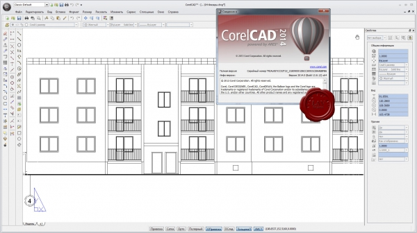 CorelCAD 2014.0 build 13.8.12 x86+x64
