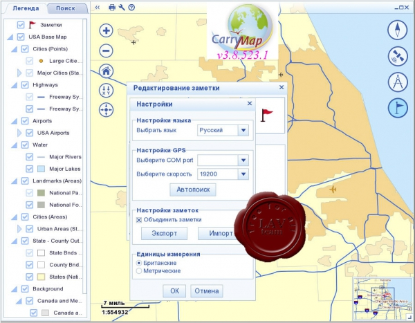 Data East CarryMap v3.8.523.1