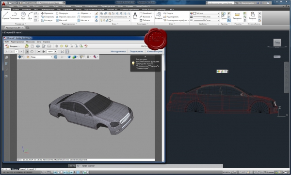 AutoCAD 3D printing to PDF3D