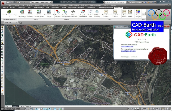 Arqcom CAD-Earth v4.0.1 for AutoCAD 2010-2014