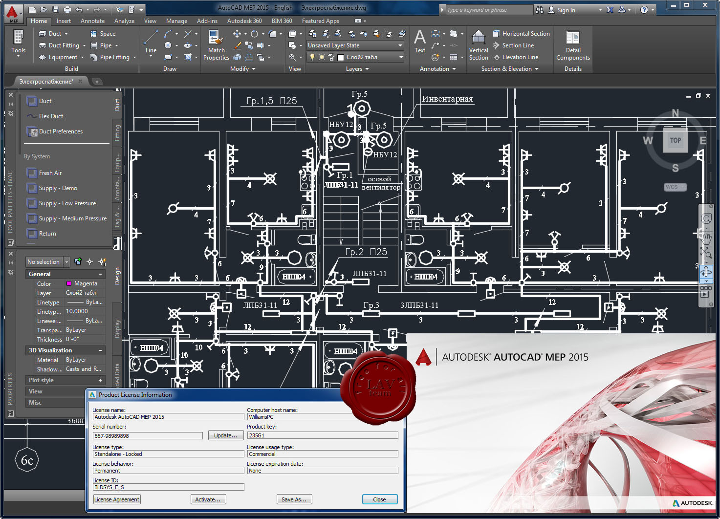 Autodesk AutoCAD Mechanical 2017 32Bit  PC Software Full